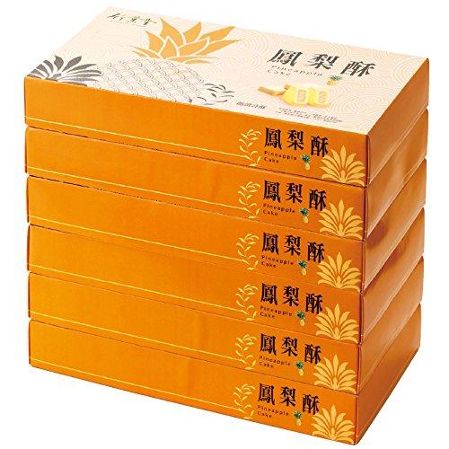 香港・マカオ 土産 パイナップルケーキ 6箱セット (海外旅行 香港・マカオ お土産)