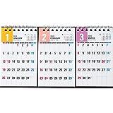 高橋 2020年 カレンダー 卓上 3ヶ月 B7変型×3面 E163 ([カレンダー])