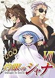 灼眼のシャナ 7 [DVD]