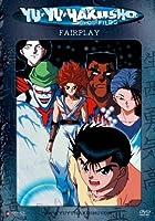 Yu Yu Hakusho: Fairplay [DVD] [Import]