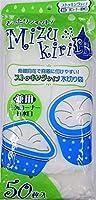 日本技研工業 ストッキング水切り 兼用 50P RI-SK50