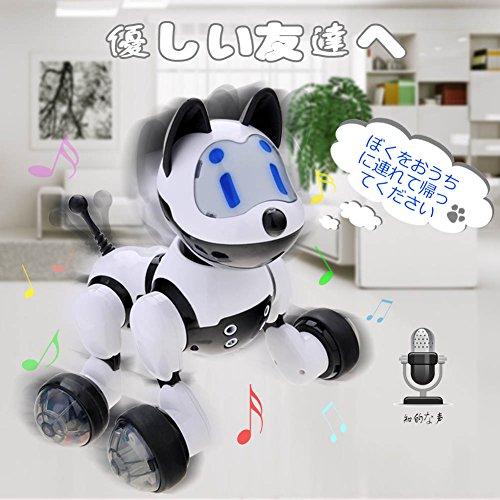Yaoyun 電子ペット 犬 電動ロボット おもちゃ 人の言葉を理解できる電子犬 電池式