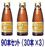 ポリス 大塚製薬 オロナミンC ロイヤルポリス 120ml 90本セット(30×3)