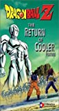 Dragon Ball Z: Return of - Feature [VHS] [Import]