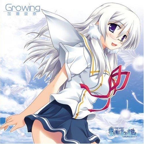 加瀬愛奈/Growing CD