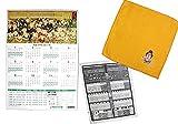 相撲 グッズ 番付表 平成29年大相撲年間1枚カレンダー ミニタオル (オレンジ) 琴奨菊 日本製 Sumo Goods