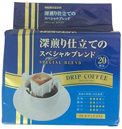 ドリップコーヒー 深煎り仕立てのスペシャルブレンド 7gX20