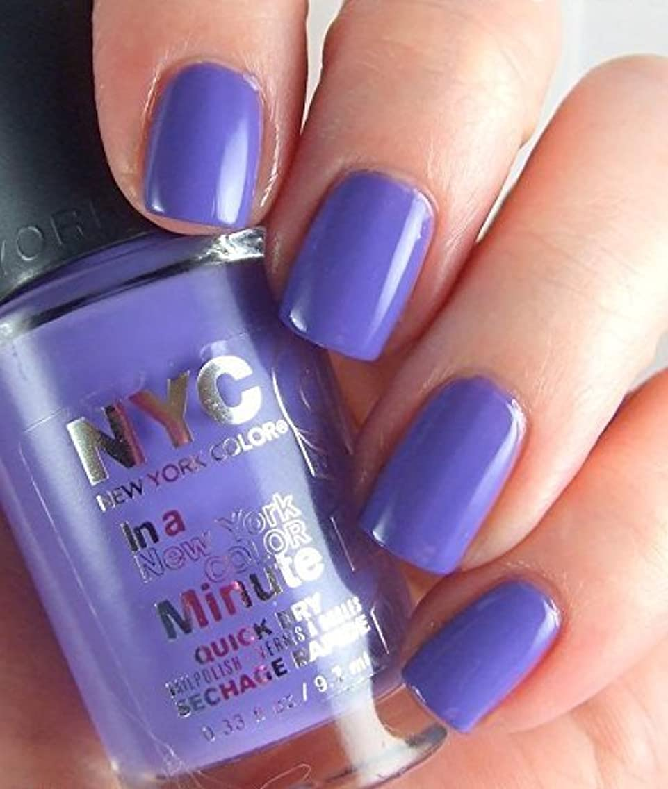 ロードハウス論理的に誠実NYC Nail Polish 007 Jacaranda Flower by N.Y.C.