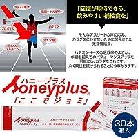 Honeyplus「ここでジョミ」30本入/箱