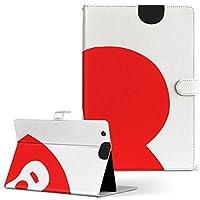 igcase d-01K Huawei ファーウェイ dtab ディータブ タブレット 手帳型 タブレットケース タブレットカバー カバー レザー ケース 手帳タイプ フリップ ダイアリー 二つ折り 直接貼り付けタイプ 002994 ユニーク 文字 英語 ハート