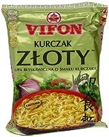 Vifon Golden Chicken Flavour Instant Noodle Soup Mild 70 g (Pack of 24)