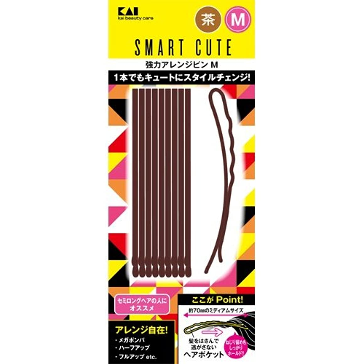 真剣にまでペフスマートキュート(SmartCute) 強力アレンジピンM (茶 ) HC3325