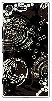 sslink SO-04J Xperia XZ Premium エクスペリア ハードケース ip1033 和柄 亀甲 花柄 流水 スマホ ケース スマートフォン カバー カスタム ジャケット docomo