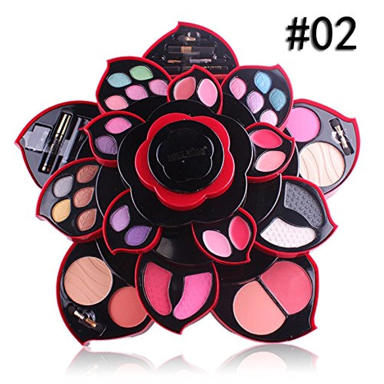 調子杖集団的ビューティー アイシャドー BOBOGOJP アイシャドウセット ファッション 23色 梅の花デザイン メイクボックス 回転多機能化粧品 プロ化粧師 メイクの達人 プレゼント (B)