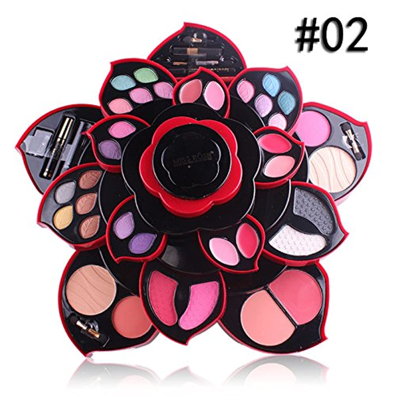 製造業むしゃむしゃぐったりビューティー アイシャドー BOBOGOJP アイシャドウセット ファッション 23色 梅の花デザイン メイクボックス 回転多機能化粧品 プロ化粧師 メイクの達人 プレゼント (B)