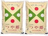 【精米】28年山形県産 「つや姫」(特別栽培米) 10kg