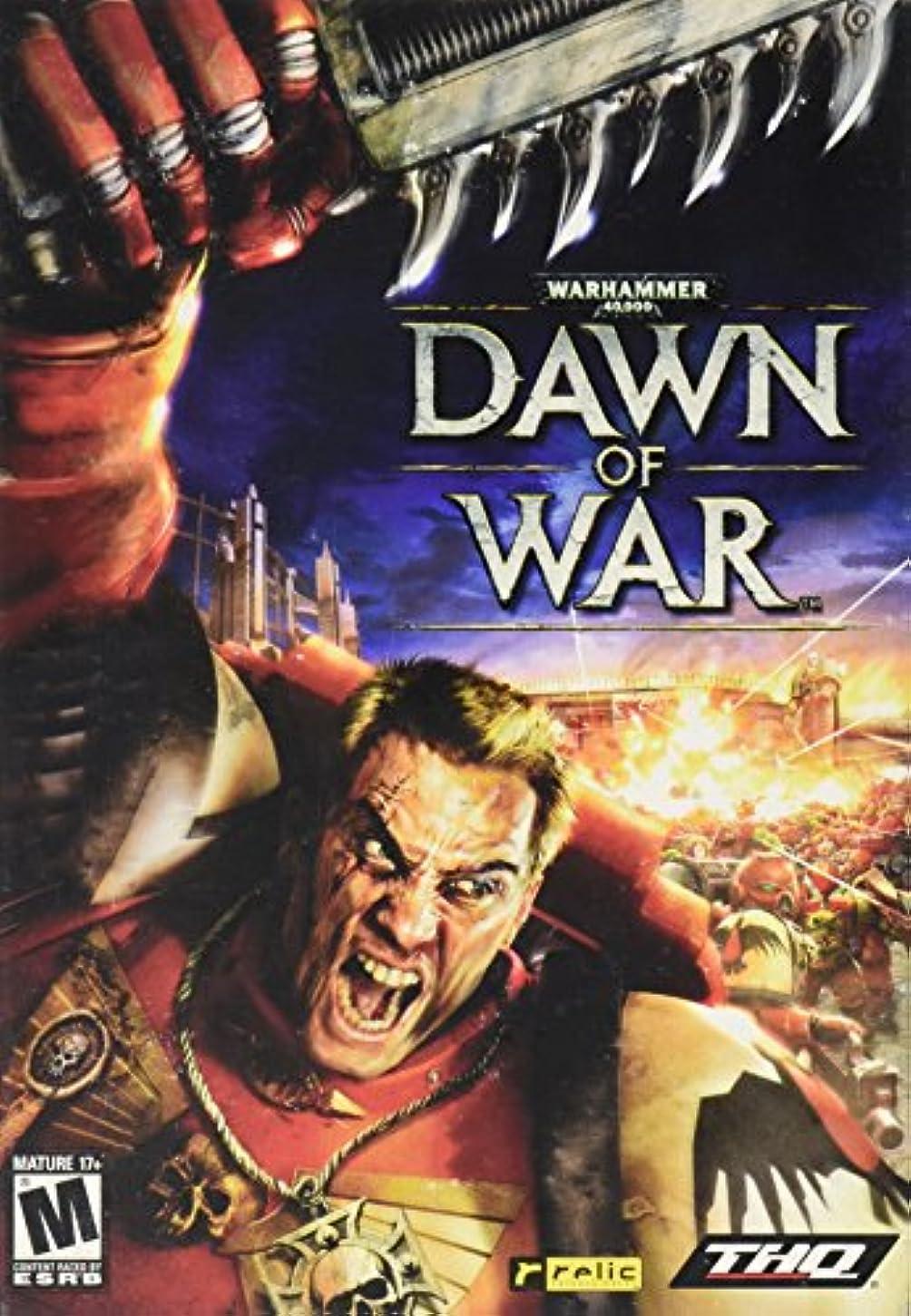 モチーフ公然とコンテンポラリーWarhammer 40,000:Dawn of War (輸入版)