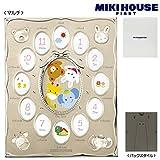 MIKIHOUSE FIRST(ミキハウスファースト)どうぶつさんの12ヶ月メモリアルフォトフレーム ---,マルチ(87)