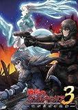 戦場のヴァルキュリア3のアニメ画像
