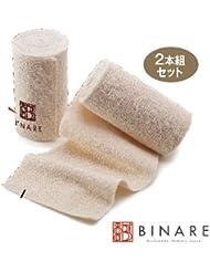 Binare ヴァンテージ(2本組セット) 【巻くだけダイエットバンド バンテージ ダイエット】