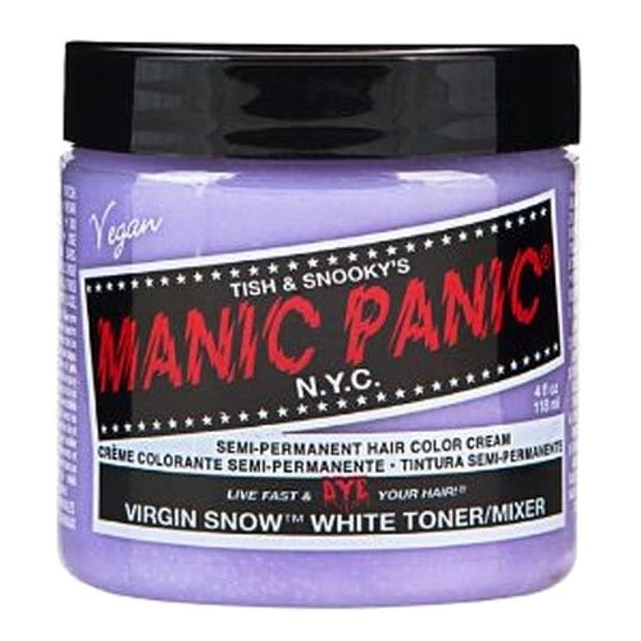 レスリング食べるイブニングマニックパニック カラークリーム ヴァージンスノー