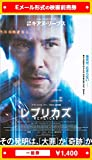 『レプリカズ』映画前売券(一般券)(ムビチケEメール送付タイプ)