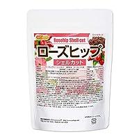 ローズヒップ シェルカット 100g [02] 農薬不使用 野生 ローズヒップティー NICHIGA(ニチガ)