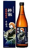 日本酒 特別純米酒 名将銘酒・坂本龍馬 松本零士イラスト 酔鯨酒造 720ml 1本