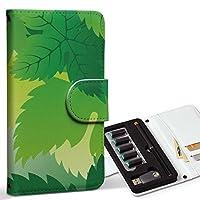 スマコレ ploom TECH プルームテック 専用 レザーケース 手帳型 タバコ ケース カバー 合皮 ケース カバー 収納 プルームケース デザイン 革 フラワー 植物 緑 イラスト 001850