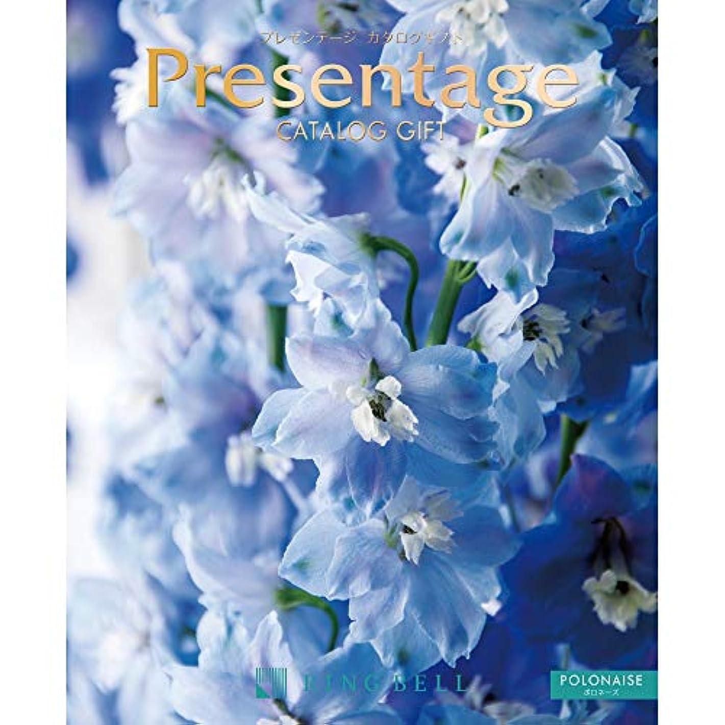 サリーキャプチャー微視的リンベル カタログギフト Presentage (プレゼンテージ) エクセレント ポロネーズ 包装紙:ローズメモリー