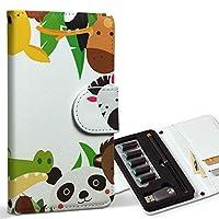 スマコレ ploom TECH プルームテック 専用 レザーケース 手帳型 タバコ ケース カバー 合皮 ケース カバー 収納 プルームケース デザイン 革 動物 サファリ キャラクター 009781