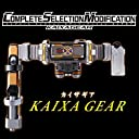 COMPLETE SELECTION MODIFICATION KAIXAGEAR(CSMカイザギア)