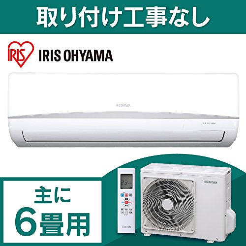 アイリスオーヤマ エアコン 冷暖房 主に6畳用 室内機室外機...