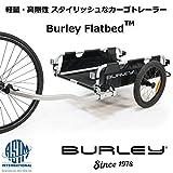 安心の正規代理店販売 Burley Flatbed™貨物・ツーリング用トレーラー:積載45.4Kgまで。シンプル&高剛性フレーム・長尺材積載可能・貴方も唸る、最適重心バランス設計。サイクルトレーラーの老舗ブランド、Burleyです。