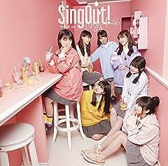 乃木坂46「Sing Out!」のジャケット画像