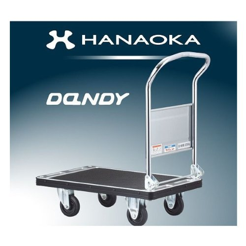 ダンディ スチール台車 UDH-LSC-MS