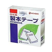(まとめ) ニチバン 製本テープ<再生紙>契約書割印用 25mm×10m 白 BK-2534 1巻 【×10セット】 ds-1584328