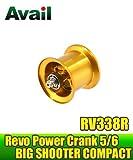 【Abu/アブ】 Revo/レボ 2013 パワークランク5/6, ビッグシューターコンパクト, SX-HS用 軽量浅溝スプール Avail Microcast Spool RV338R (溝深さ3.8mm) ゴールド