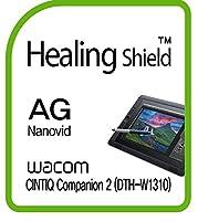 Healingshield スキンシール液晶保護フィルム Anti-Fingerprint Anti-Glare Matte Film for Wacom Tablet Cintiq Companion 2 DTH-W1310