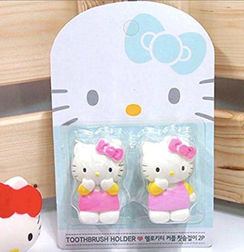 ウェイター卵一元化するSaniro ハローキティのカップルキッズ歯ブラシホルダー2PC 2 '1ピンク+ 1ホットピンク