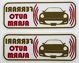 フェラーリ 612 スカリエッティ セキュリティ ステッカー fe006 - 580 円