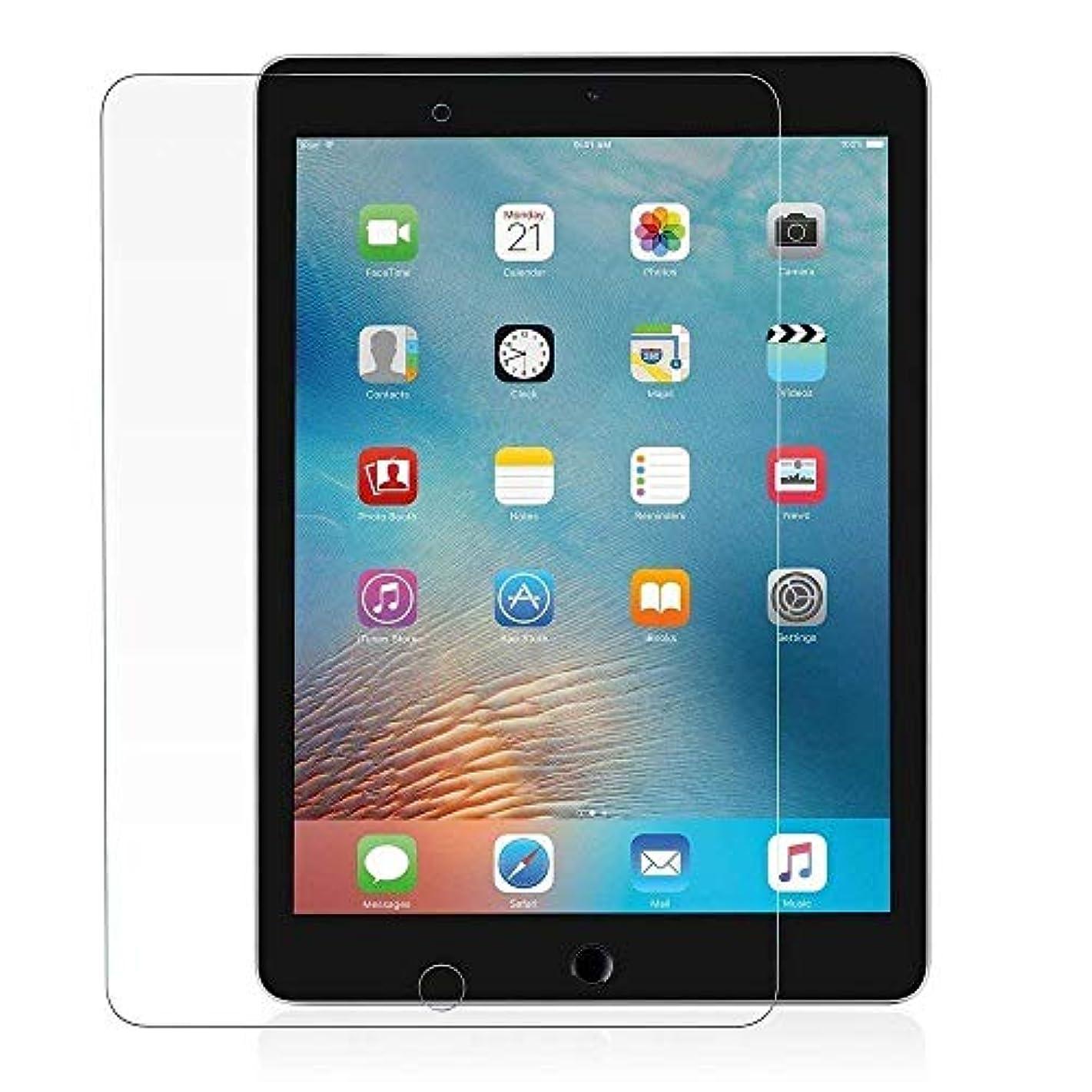変更開示する心配するAbida(2018/2017 新型)iPad Pro 9.7 /New iPad 9.7インチ 用 フィルム 旭硝子製 強化ガラス 液晶保護フィルム 高透過率 気泡ゼロ 硬度9H