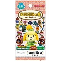 どうぶつの森amiiboカード 第4弾 (5パックセット)