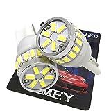 (ライミー)LIMEY 新型 爆光 T10 LED ホワイト ポジションランプ 24連 3014SMD 車検対応 純正サイズで驚きの明るさ ハイブリッド車・EV車対応 放熱性能抜群 アルミヒートシンク搭載 6500K 12V専用 2個セット【取扱説明書&保証書付き】- T10W24R