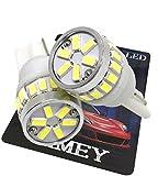 (ライミー)LIMEY 新型 爆光 T10 LED バルブ ホワイト 24連 純正サイズで驚きの明るさ 3014SMD ポジションランプ ナンバー ルームランプ アルミヒートシンク搭載 12V専用 白 2個セット 【取扱説明書&保証書付き】 L-T10W3014C24R