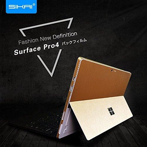 Surface Pro 4 背面保護フィルム 本体保護フィルム 後のシェル保護フィルム マイクロソフト サーフェス/サーフェイス pro4 マイクロソフト PCタブレットアクセサリー カバー ステッカーPRO4-SK-J71-T51203 (シルバー)