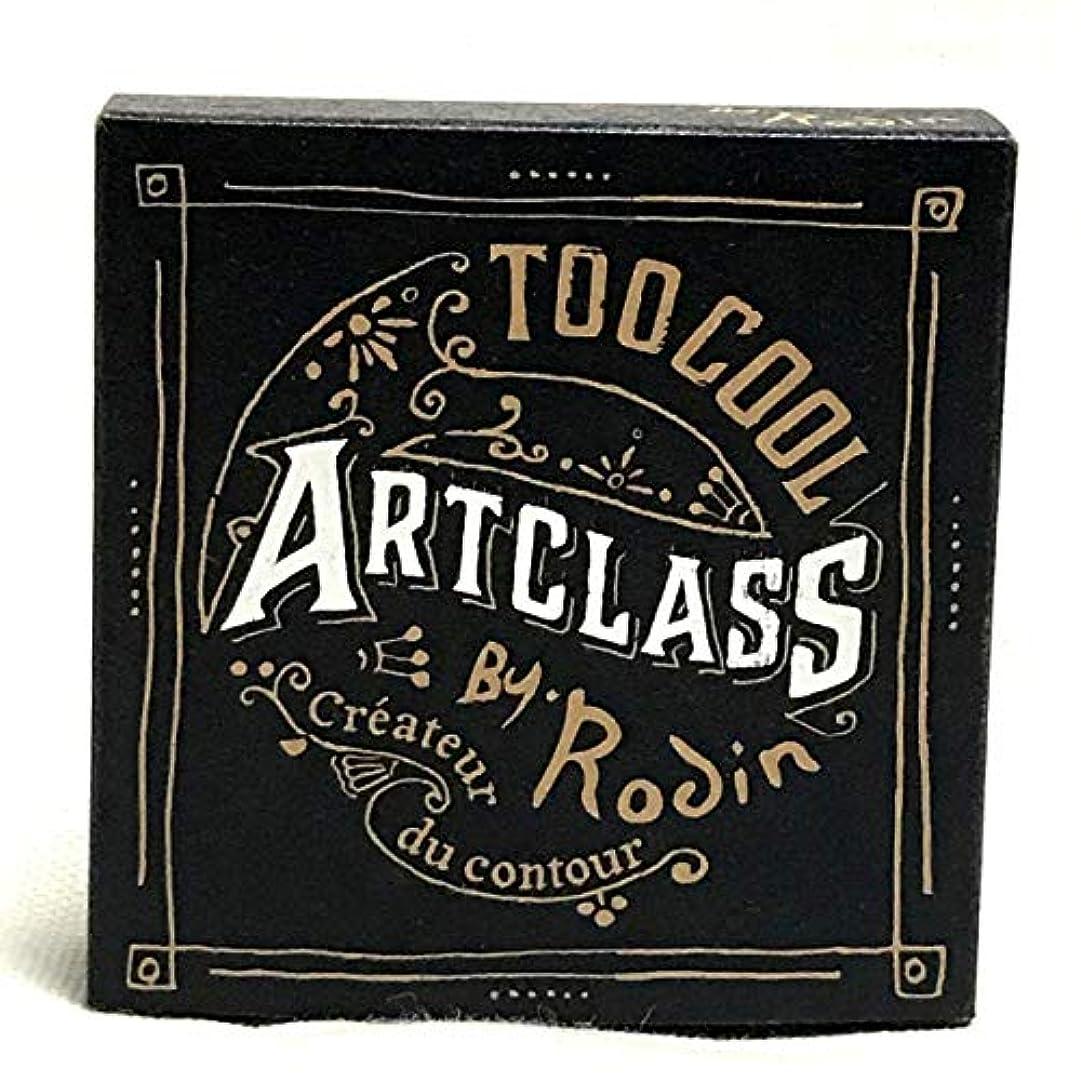スポンジ難破船再生too cool for school アートクラス BYロデン シェーディング(ART CLASS BY RODIN SHADING)
