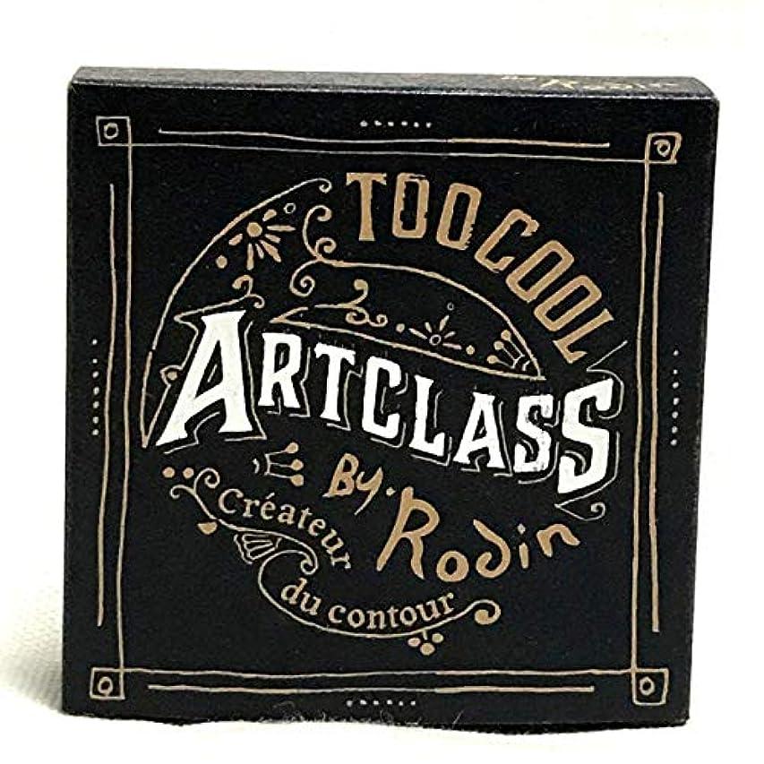 不確実進行中吐くtoo cool for school アートクラス BYロデン シェーディング(ART CLASS BY RODIN SHADING)