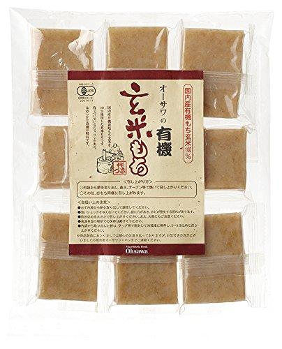 オーサワの有機玄米もち 個包装 330g(8個入り)