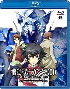 機動戦士ガンダム00 スペシャルエディションI ソレスタルビーイング [Blu-ray]